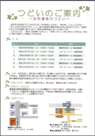 Screenshot 2019-04-23 at 08.13.05