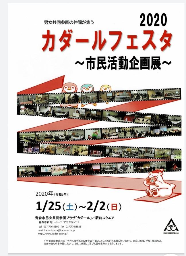 Screenshot_2020-01-09-15-23-53-798_com.google.android.apps.docs