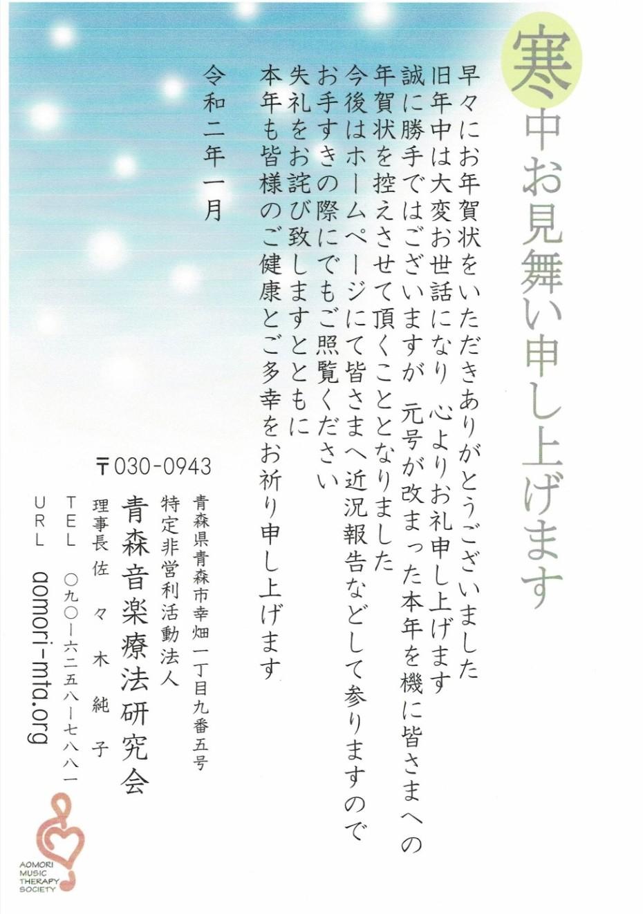 Screenshot_2020-01-30-08-15-57-927_com.google.android.apps.docs